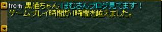 2014020723171647f.jpg