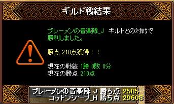 201402240041598d3.jpg