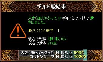 20140225000448715.jpg