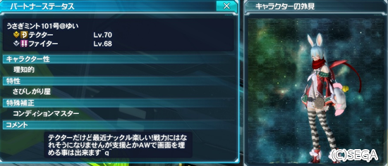 20140523182436bf9.png