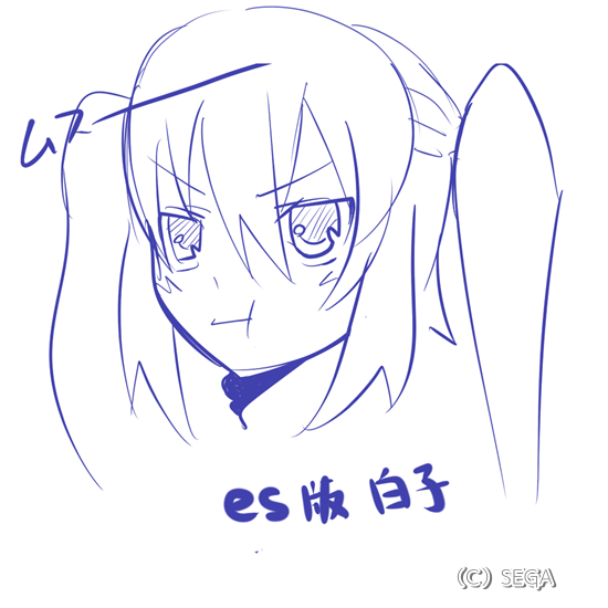 201406040205508ab.png