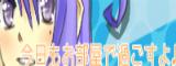 new_bana2.jpg