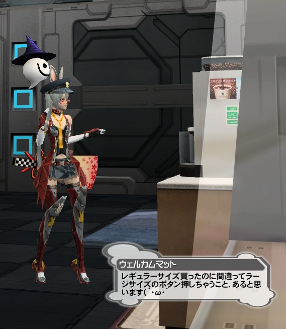 pso20140306_183250_008.png
