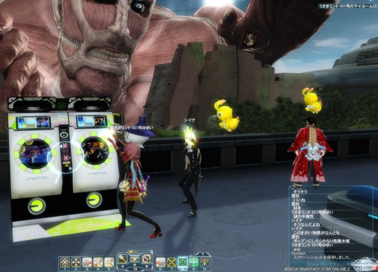 pso20140413_181511_003.png