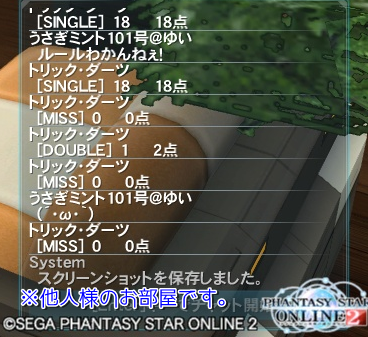 pso20140528_204604_000.png