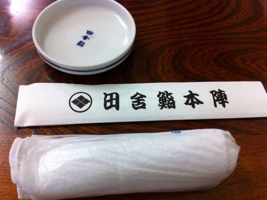 田舎寿司おしぼり