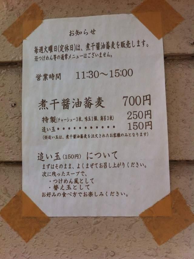 20140920193404c81.jpg