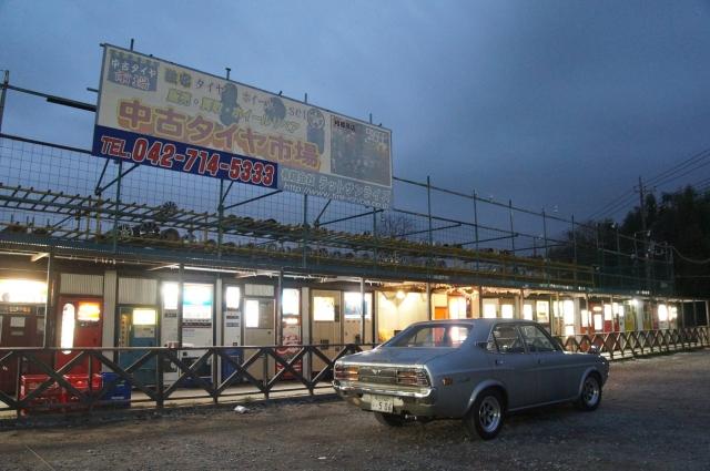 マツダロータリールーチェでレトロ自販機の聖地、中古タイヤ市場相模原店へ