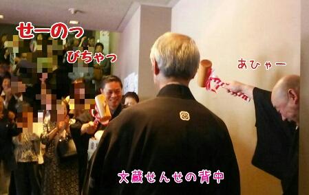 大槻能楽堂改築30周年記念祝賀乱能を爆笑鑑賞。 - 戦国時代を ...