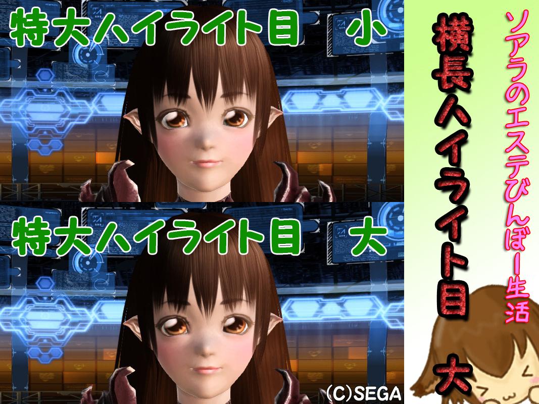 tokuhaihikaku2-2.jpg