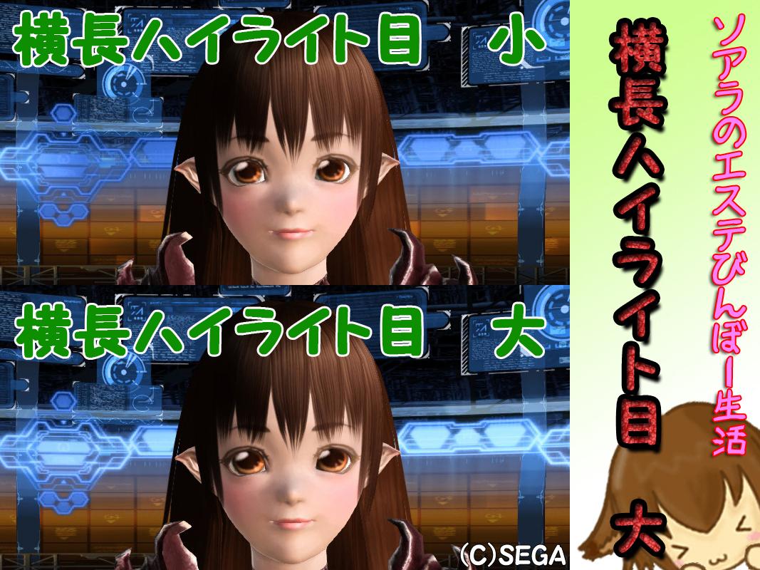 yokohaihikaku-2.jpg