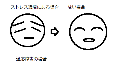 20140814204142b55.png