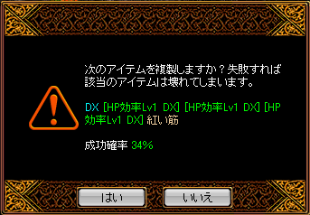 20140308222516350.png