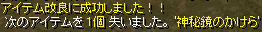 20140308223657f57.png