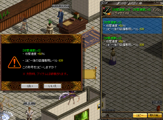 20140309153445be7.png