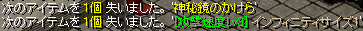 20140322231013998.png