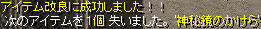 20140322231529ce8.png