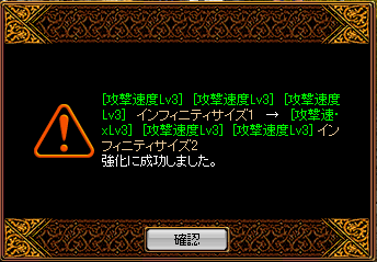 2014032223191087a.png