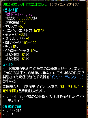 20140322231912f7a.png