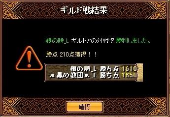201403291848595b0.jpg