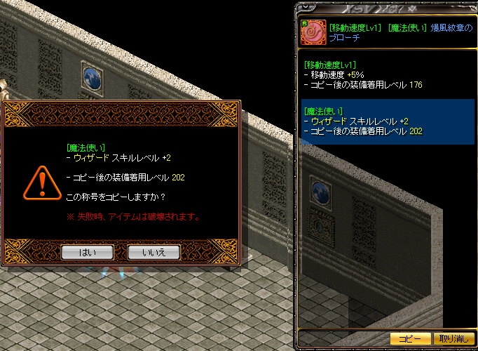20140609163807fc3.png
