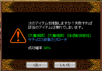 201406091645193a1.png
