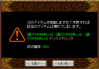 20140609165058069.png