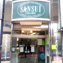 サンスイ 渋谷本店 川釣り館