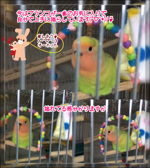 2014042021014017f.png