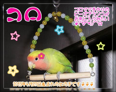 20140622221252bb2.png