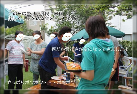 20140818150118318.png