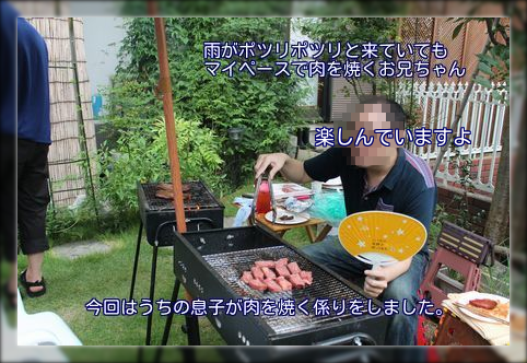 2014081815012071c.png