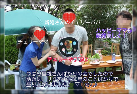 201408181501530ce.png