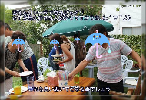 201408181501553b3.png