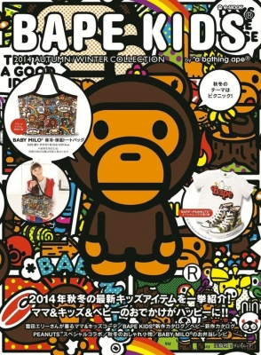 BAPE KIDS by a bathing ape 2014 AUTUMN/WINTER COLLECTION