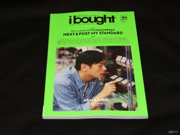 ibought vol.6