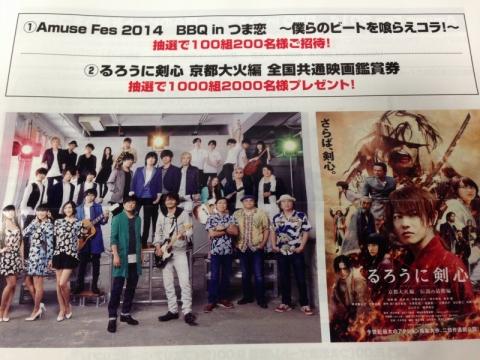 20140610_02.jpg