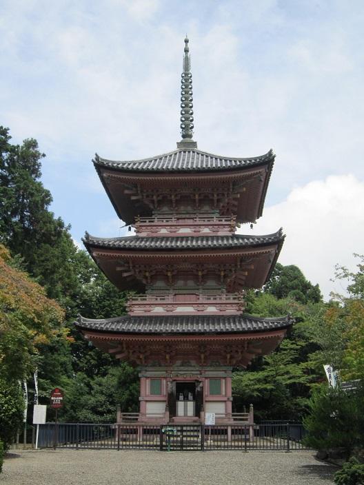 真禅院三重塔