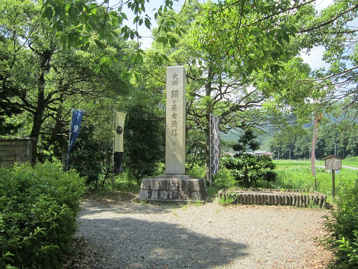 関ヶ原 開戦地