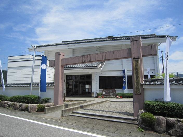 関ヶ原歴史民俗資料館