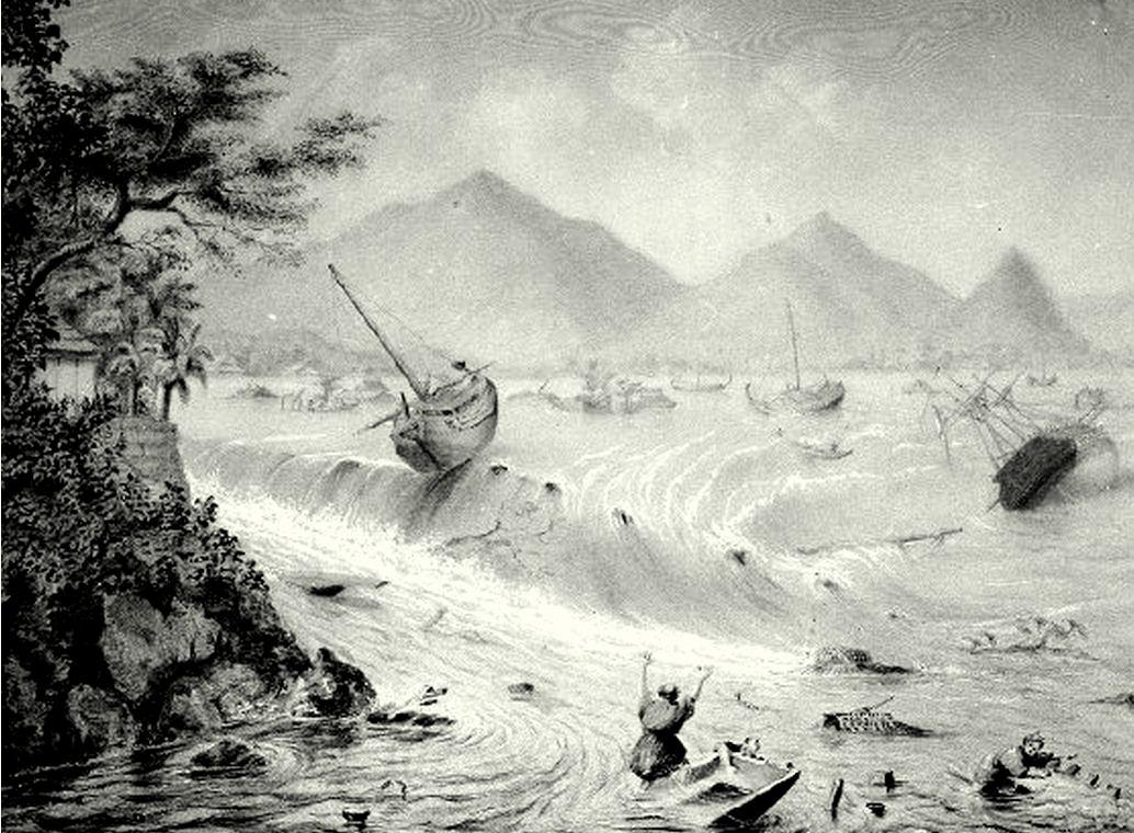 安政東南海地震
