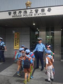 ボーイスカウト新宿1団 池上警察署訪問