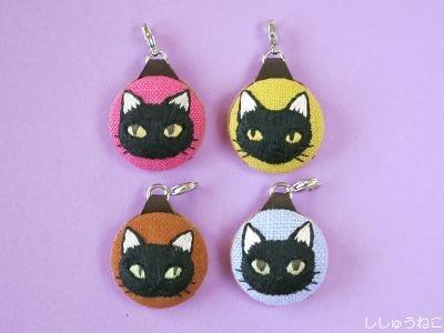 4blackcats.jpg