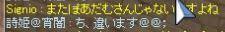 yoiyamisan140714-2.jpg