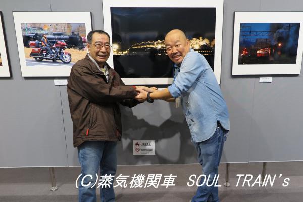 蒸気機関車 SOUL TRAIN's 写真展...