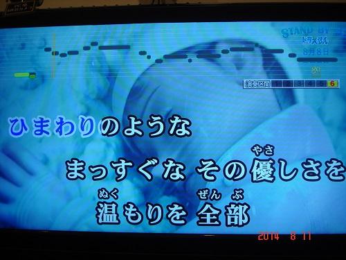 25DSC08899.jpg