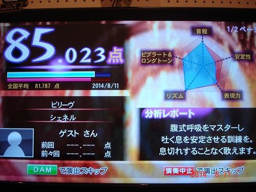 9DSC08807.jpg