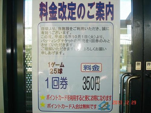 DSC05854.jpg