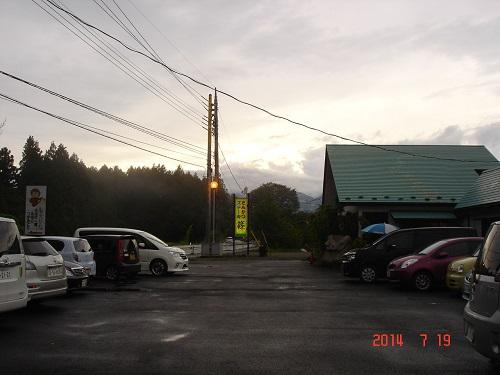 DSC08359.jpg