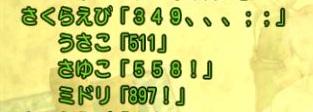 14081508.jpg